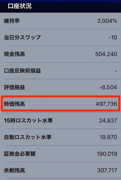 トラリピの利回り実績【2019年開始3週目】